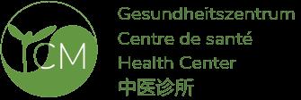 Sekretärin/Übersetzerin (chinesisch - deutsch) 20% - 60% - Gratisinserat.ch