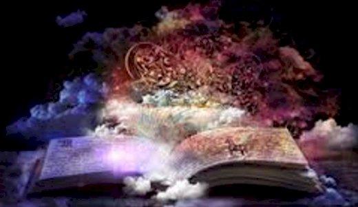 Ausbildung Akasha Chronik Reading (2 Tage) - Gratisinserat.ch