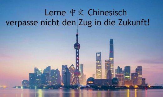 Chinesisch Unterricht