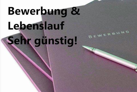 Erstellung professioneller Bewerbungsunterlagen - ganze Schweiz - SEHR GÜNSTIG! - Gratisinserat.ch