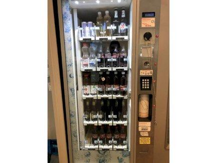 Getränkeautomat - Gratisinserat.ch